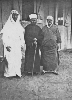 Sarafand al-Amar - Awni Abd al-Hadi (left), Sheikh Sabri Abdine (center) and Izzat Darwaza (right) during their imprisonment in Sarafand by the British, 1936