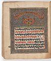 Panjabi Manuscript 255 Wellcome L0025398.jpg