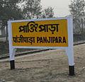 Panjipara Railway Station Nameplate.JPG