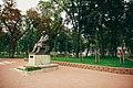 Parcul Central (9523303759).jpg