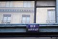 Paris 1er Rue de la Monnaie 381.JPG