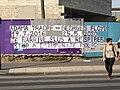 Paris Batignolles 2 juin 2020 slogan manifestation Traoré et Floyd.jpg