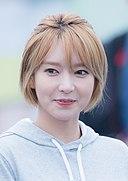 Park Cho-a: Alter & Geburtstag