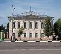 Pavlovsky Posad Revolutsii 9 20.JPG