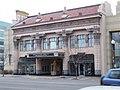 Peery's Egyptian Theatre Ogden Utah.jpg