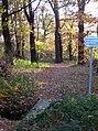 Permissive footpath - geograph.org.uk - 1052653.jpg