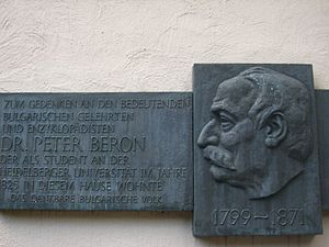 Bulgarians in Germany - Plaque commemorating Petar Beron in Heidelberg