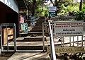 Phuket 2012 (8482737088).jpg