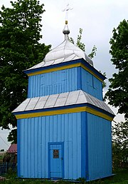 Pidberezzia Gorokhivskyi Volynska-Bell tower of Annozachatiivska church-general view.jpg