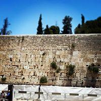 PikiWiki Israel 46442 the westren wall.jpg