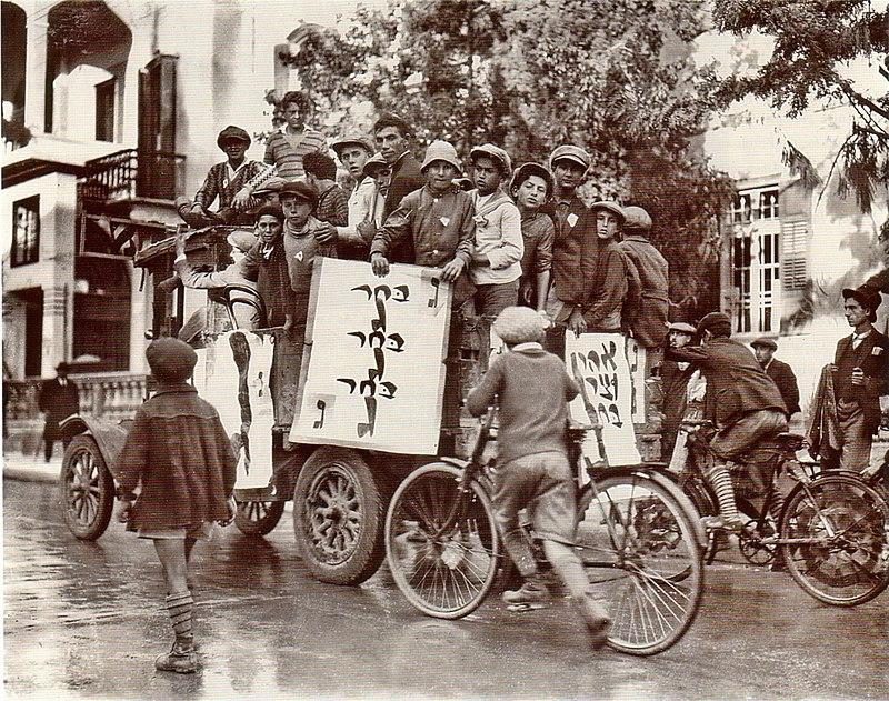 בחירות עירוניות 1927