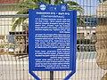 PikiWiki Israel 8290 bnei - atarot.jpg
