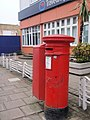 Pillar box, York Road, Battersea - geograph.org.uk - 1734346.jpg