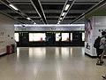 Platform of Chuhe Hanjie Station from train of Wuhan Metro Line 4.jpg