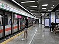 Platform of Overseas Chinese Town Station 2.jpg