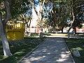 Plaza con rejas en Los Carrera con Pedro León Gallo - panoramio.jpg