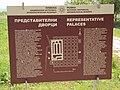 Pliska Fortress 034.jpg