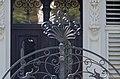 Poertschach Hauptstrasse 243 Villa Seeblick Portal Ausschnitt 29092015 5057.jpg