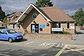 Police Station, Hoe Road, Bishop's Waltham - geograph.org.uk - 225218.jpg