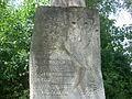 Pomiechówek pomnik ofiar II wojny światowej 2.JPG
