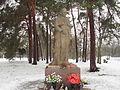 Pomnik Jana Pawła II w Konstancinie.JPG