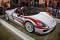 Porsche exhibition at Oca, Parque do Ibirapuera 2018 040.jpg