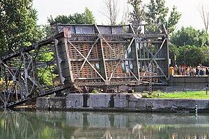 Port Robinson, Ontario - Image: Port Robinson Welland Canal 30 Bridge 12 after collision with Steelton Aug 25 1974