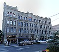 Port Townsend - Mount Baker Block pano 01.jpg