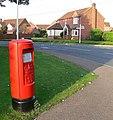 Postbox along Rectory Lane - geograph.org.uk - 1046680.jpg