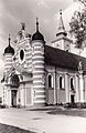 Postcard of Beltinci church 1960s.jpg