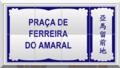 Praca de Ferreira do Amaral.png