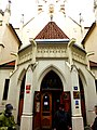 Prag - Maisel-Synagoge - Maiselova synagoga - panoramio.jpg