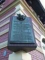 Praha, Staré město, pamětní deska Rudé armády.jpg