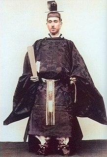 Prince Yasuhiko Asaka Prince Asaka