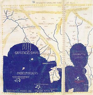 Magnus Sinus - The 11th Asian regional map from Ptolemy's Geography (Harleian MS 7182)