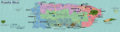 Puerto Rico regions map 02.png
