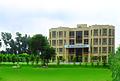 Qarshi University.jpg