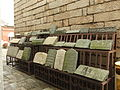 Qingjing Mosque - old tablets - DSCF8676.JPG