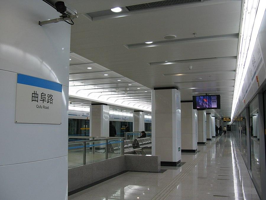Qufu Road station