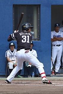 Ryoya Kurihara Japanese baseball player