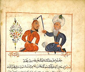 Şerafeddin Sabuncuoğlu - Illustration from the Cerrahiyyetu'l-Haniyye, Şerafeddin Sabuncuoğlu 15th-century medicine book