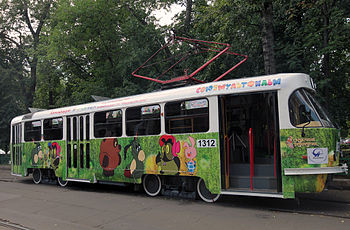 Un tram dedicato a Vinni-Puch presso il Parco Sokol'niki di Mosca.