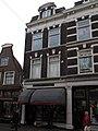 RM513397 Haarlem - Kruisstraat 39.jpg
