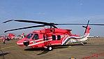 ROC NASC UH-60M NA708 Display at Ching Chuang Kang AFB Apron 20161126Fb.jpg