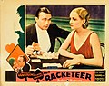 Racketeer lobby card 2.jpg