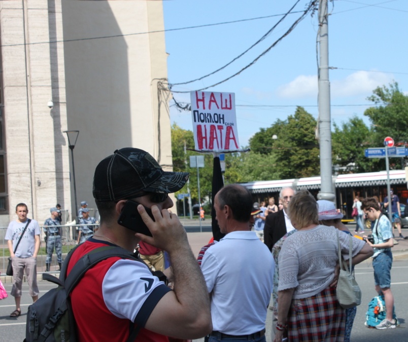 Rally against extortion (2018-07-29) 14.png