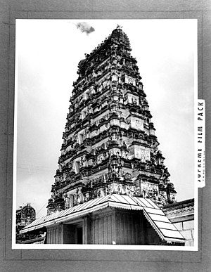 Vrindavan - Rangaji Temple, 1949