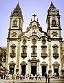Recife matriz de santo antônio.jpg