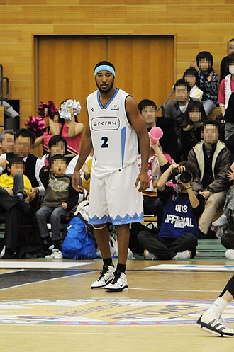 Reginald Warren - Warren at Noshiro City General Gymnasium