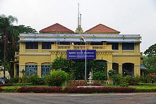 Mysore division Administrative division in Karnataka, India